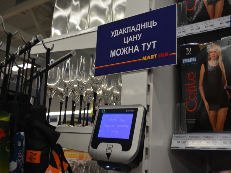 Фоторепортаж: Открытие магазина «MART INN» в Новополоцке, фото-5