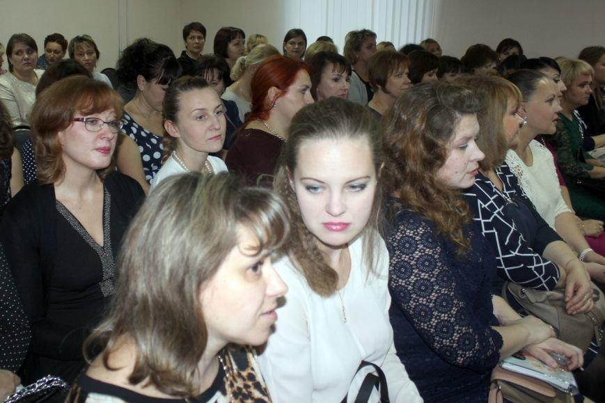 Встреча с участниками конкурса «Педагог года» прошла в Центре развития образования Люберецкого района, фото-1