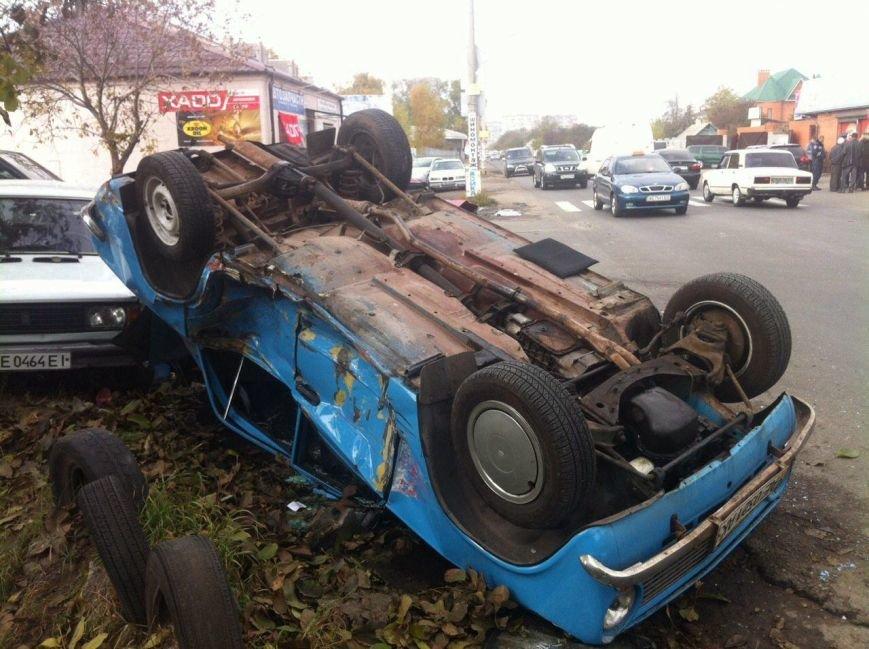 ДТП в Днепропетровске: столкнулись 4 автомобиля (ФОТО) (фото) - фото 4