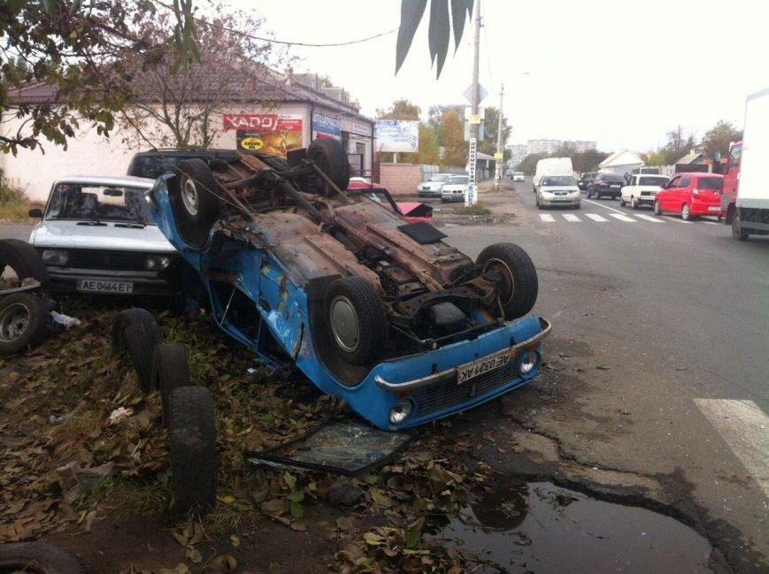 ДТП в Днепропетровске: столкнулись 4 автомобиля (ФОТО) (фото) - фото 7