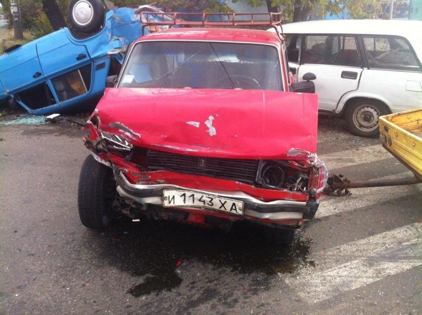 ДТП в Днепропетровске: столкнулись 4 автомобиля (ФОТО) (фото) - фото 1