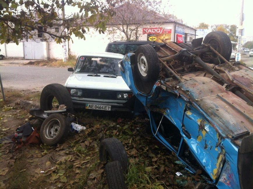 ДТП в Днепропетровске: столкнулись 4 автомобиля (ФОТО) (фото) - фото 5
