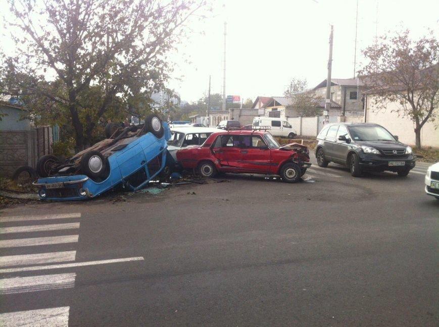 ДТП в Днепропетровске: столкнулись 4 автомобиля (ФОТО) (фото) - фото 3