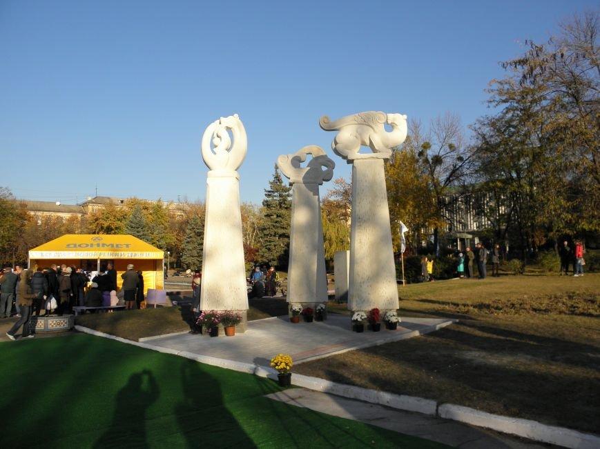 В Краматорске открыли Скифские ворота «Лабиринт» (фото) - фото 2