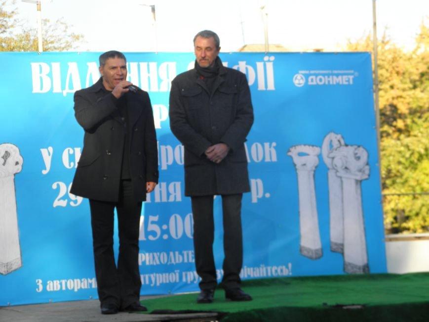 В Краматорске открыли Скифские ворота «Лабиринт» (фото) - фото 3