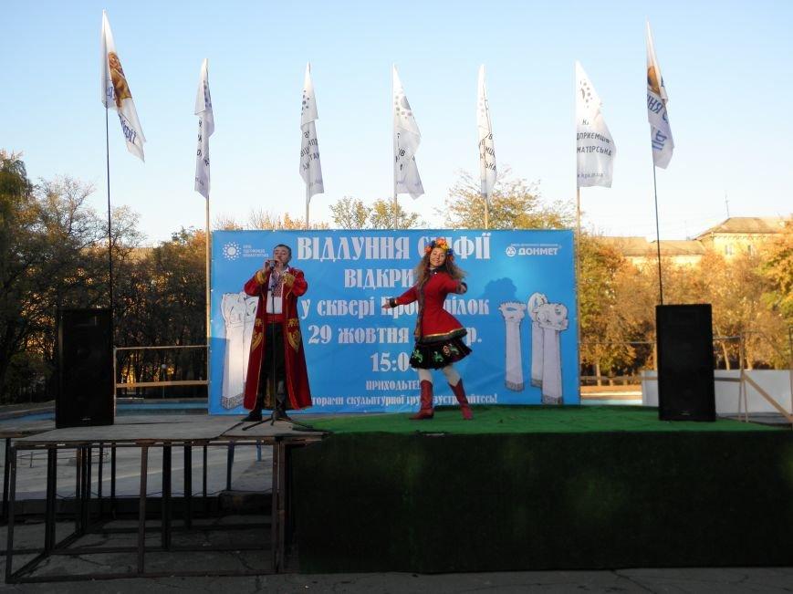 В Краматорске открыли Скифские ворота «Лабиринт» (фото) - фото 9