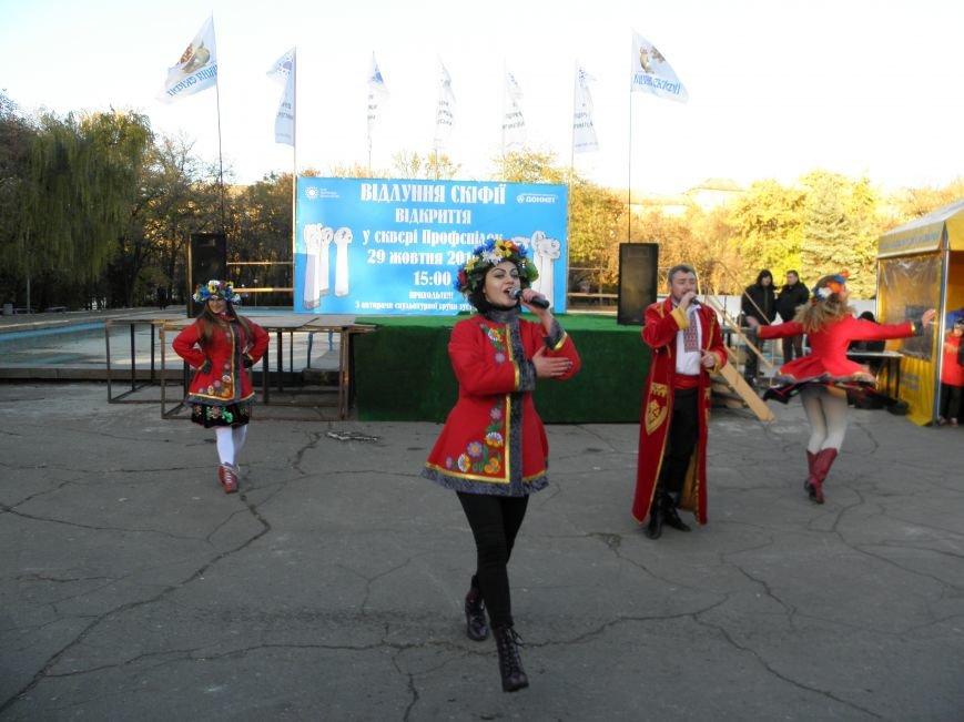 В Краматорске открыли Скифские ворота «Лабиринт» (фото) - фото 10