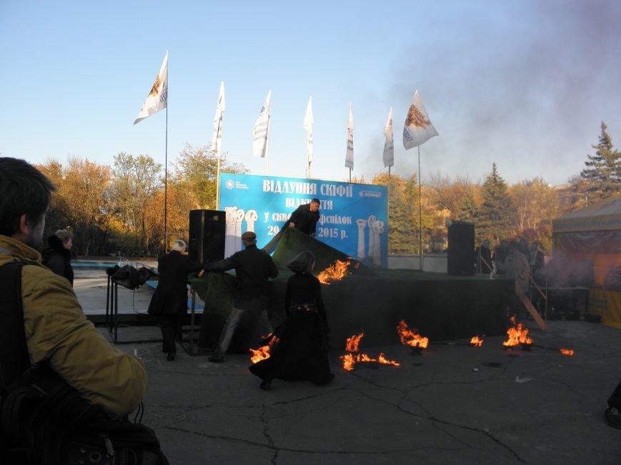 В Краматорске открыли Скифские ворота «Лабиринт» (фото) - фото 7