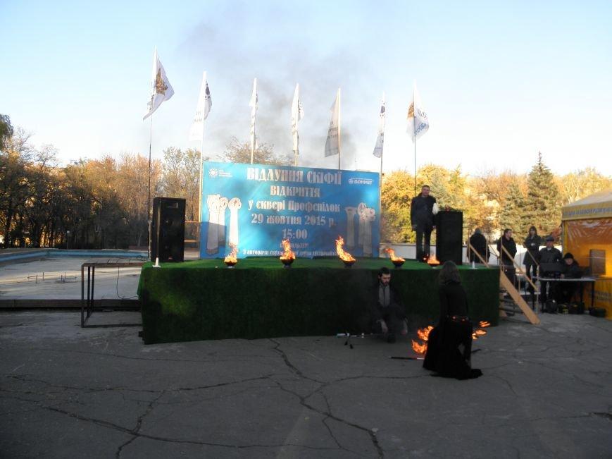 В Краматорске открыли Скифские ворота «Лабиринт» (фото) - фото 5