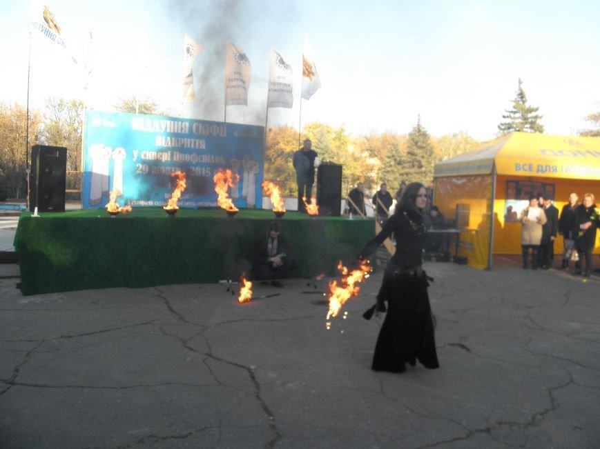 В Краматорске открыли Скифские ворота «Лабиринт» (фото) - фото 6