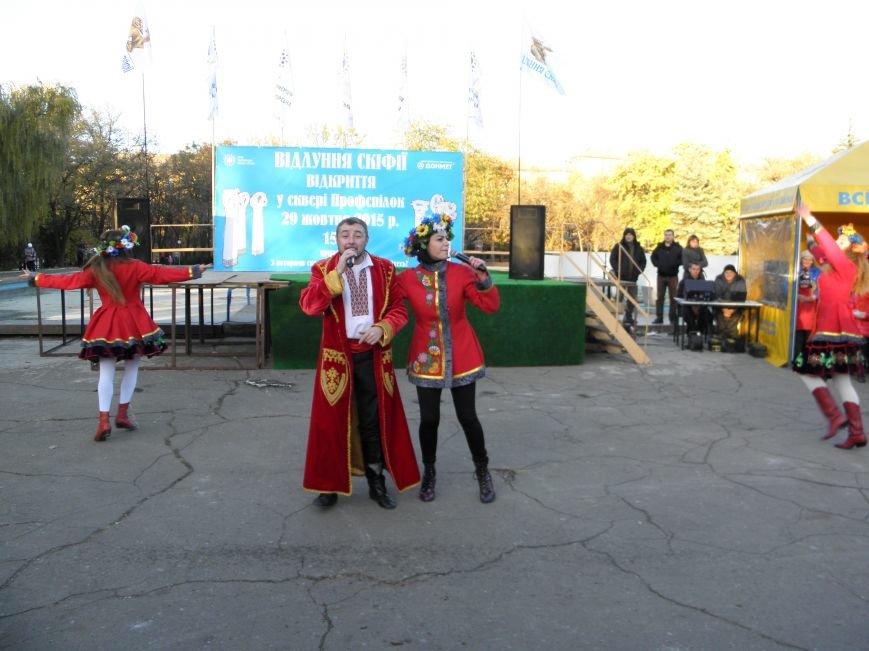 В Краматорске открыли Скифские ворота «Лабиринт» (фото) - фото 11