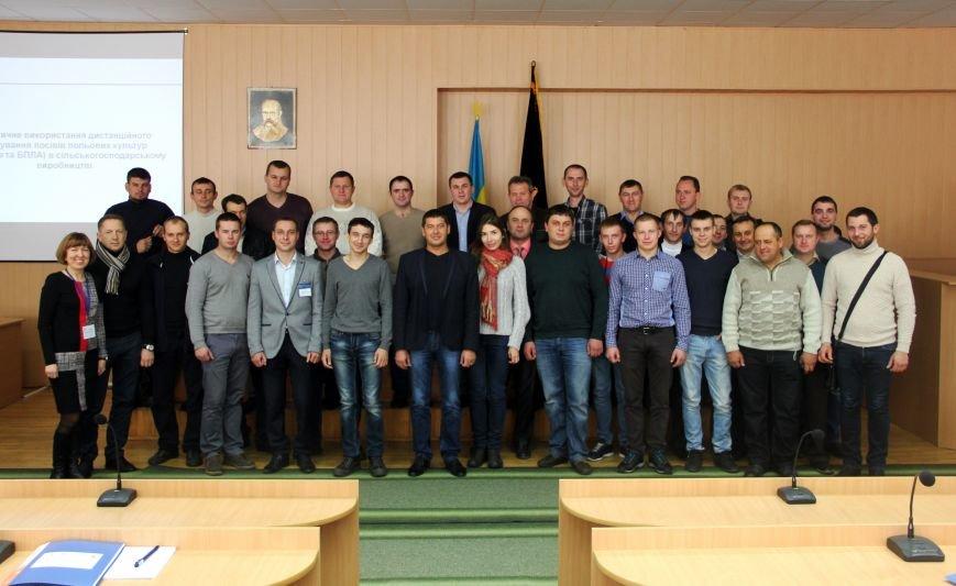 Фермеры из 7 регионов Украины собрались в Сумском НАУ (ФОТО) (фото) - фото 1