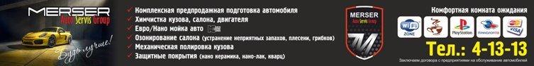 MERSER_визитка