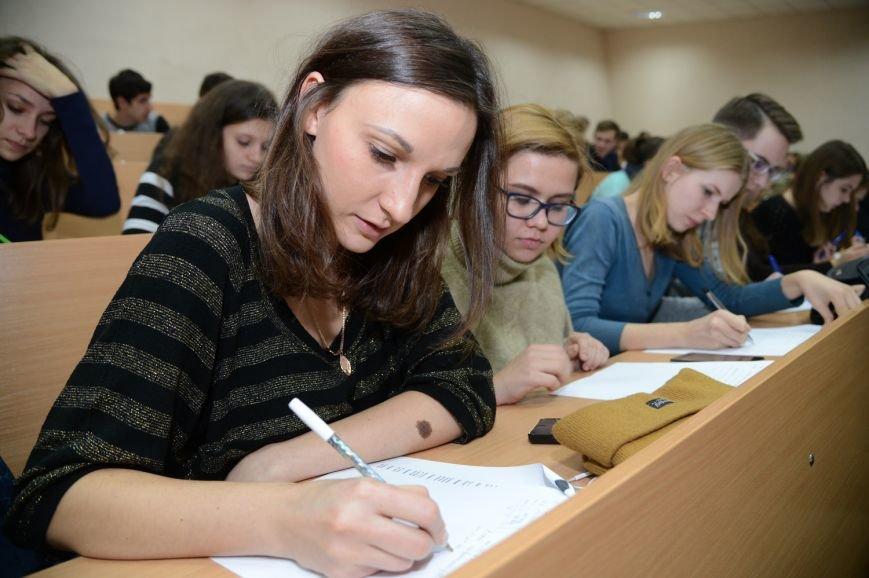 Днепропетровские студенты приняли участие в первом этапе благотворительного конкурса «Авиатор-2016», фото-1