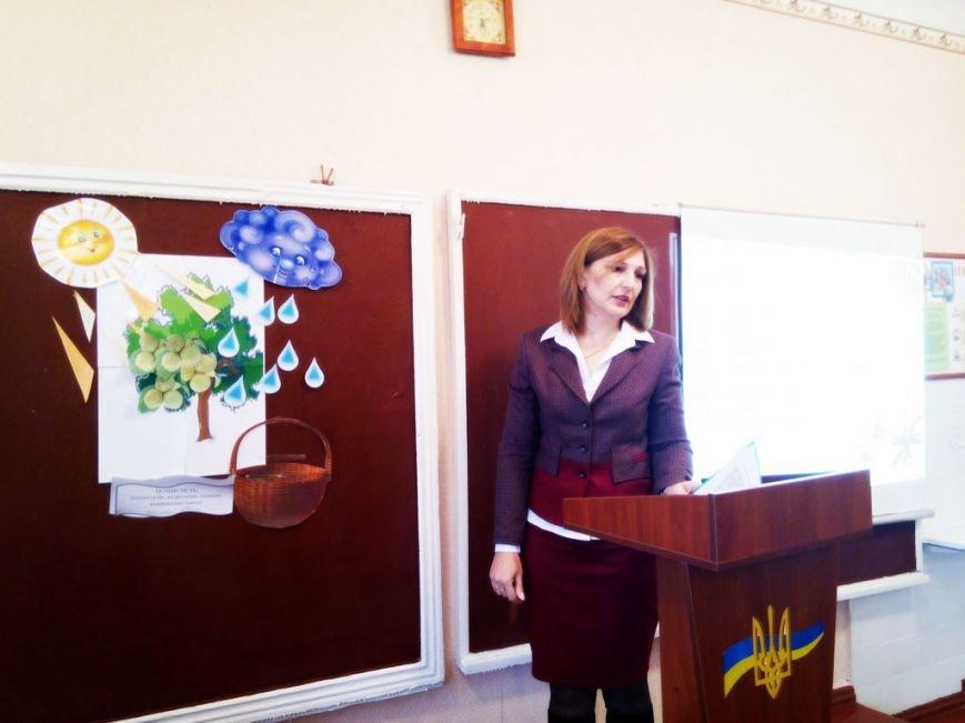 В Красноармейске объявлен лучший классный руководитель (фото) - фото 2
