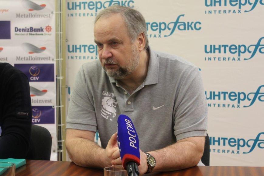 Главный тренер «Белогорья» Геннадий Шипулин руководит командой из больничной палаты, фото-1