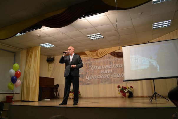 Фестиваль «Отечество нам Царское Село» провел 11 по счету праздник для Пушкинцев (фото) - фото 3