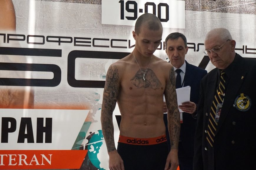 Участники грандиозного вечера бокса в Кривом Роге  прошли официальную процедуру взвешивания (ФОТО) (фото) - фото 4