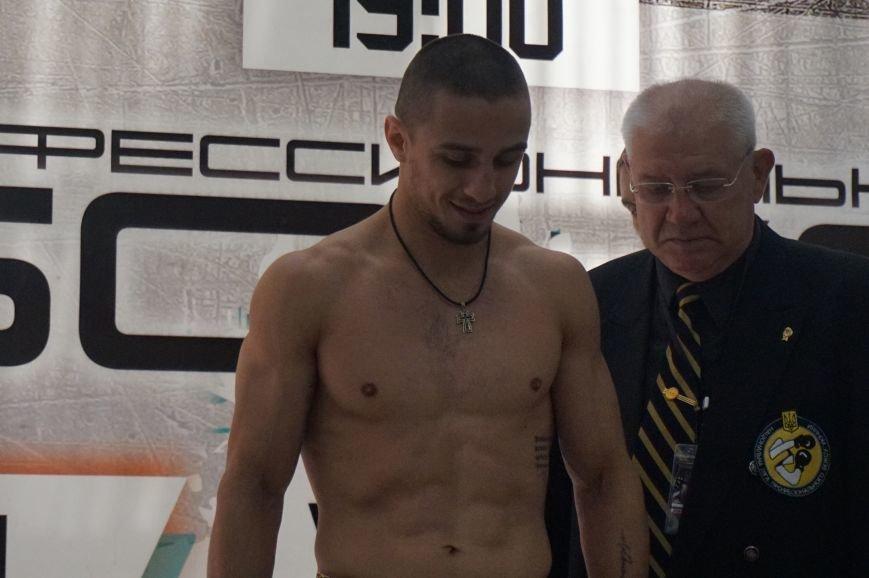 Участники грандиозного вечера бокса в Кривом Роге  прошли официальную процедуру взвешивания (ФОТО) (фото) - фото 3