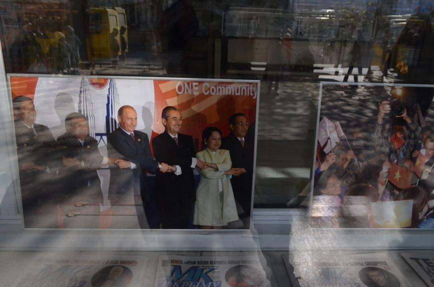 «Неформальный Путин» перекочевал в Главпочтамт Симферополя (ФОТО) (фото) - фото 7