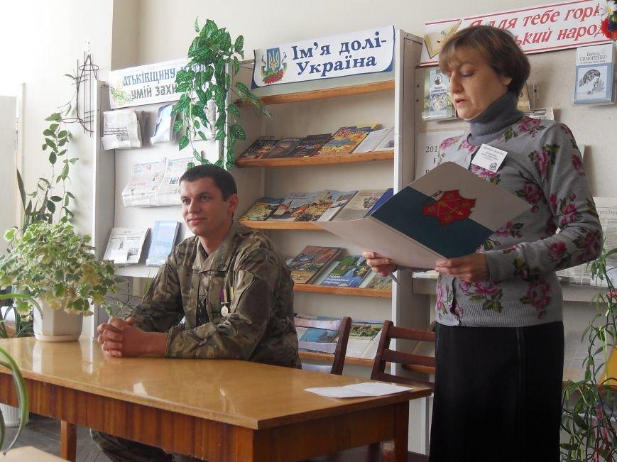 Повернутися живим: історія бійця АТО з Полтавщини, який пройшов пекло (фото) - фото 1