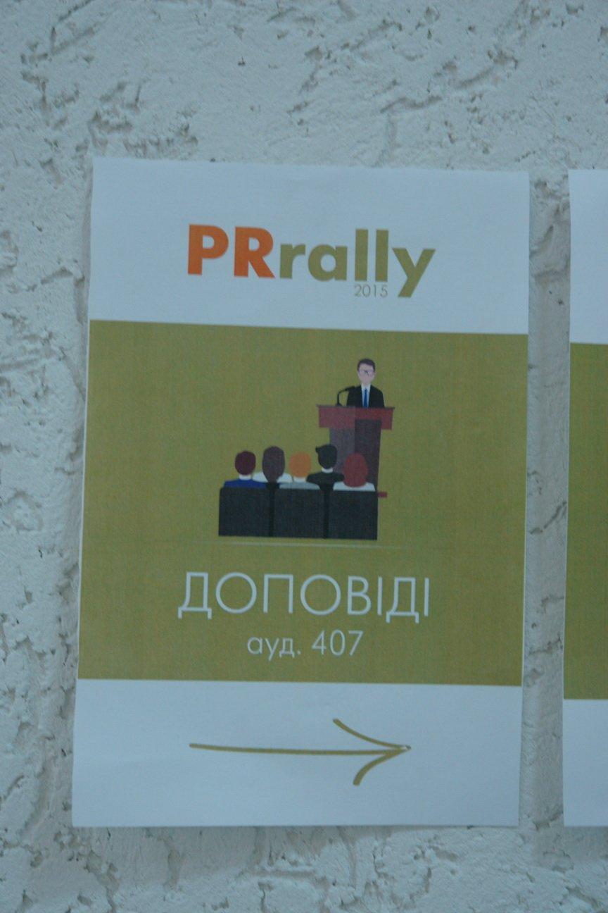 На «PRrally-2015» до Івано-Франківська з'їхалися фахівці з реклами, PR, маркетологи та бізнесмени (фото) - фото 12