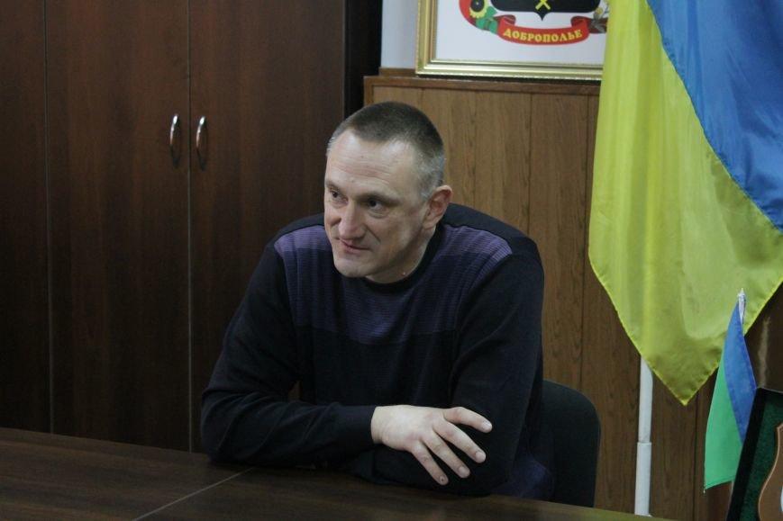 Новый мэр Доброполья Андрей Аксенов дал пресс-конференцию (ВИДЕО), фото-1