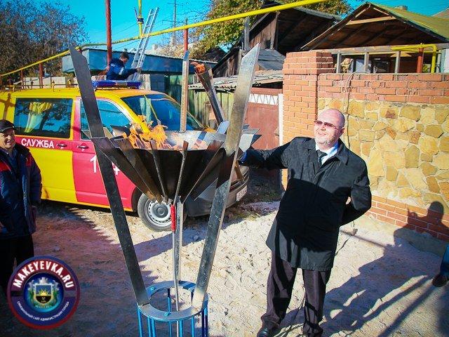 В Горняцком районе Макеевки запустили новый газопровод (фото) - фото 1