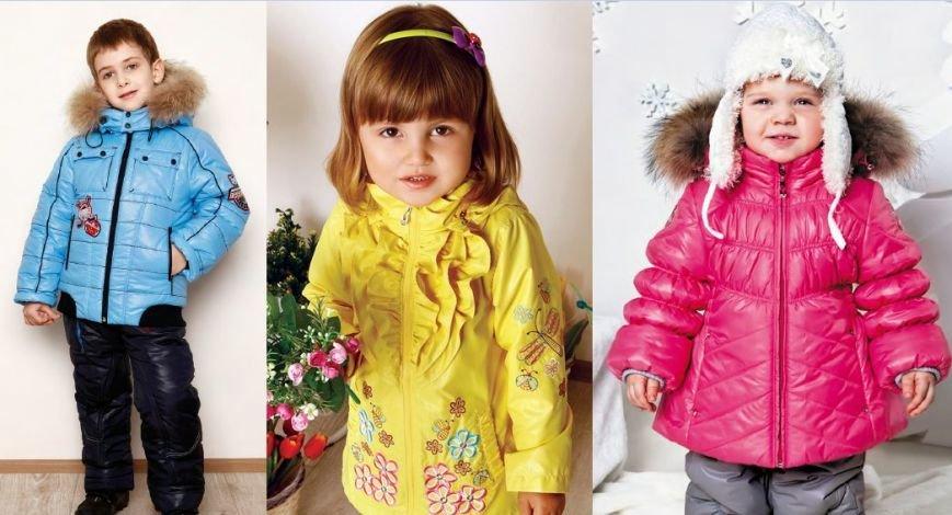 У Розетці знижки на зимові дитячі комбінезони українського бренду Baby Line, фото-2