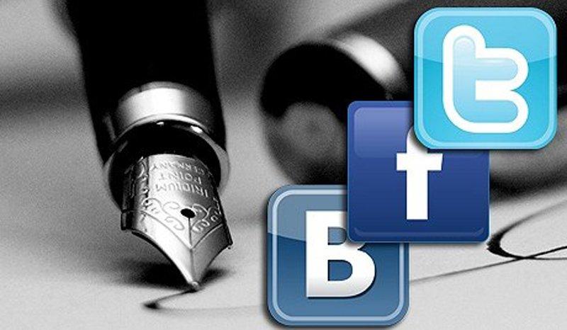 Эксперимент. Зависимость от социальных сетей или, Как я жила без Него? (фото) - фото 2