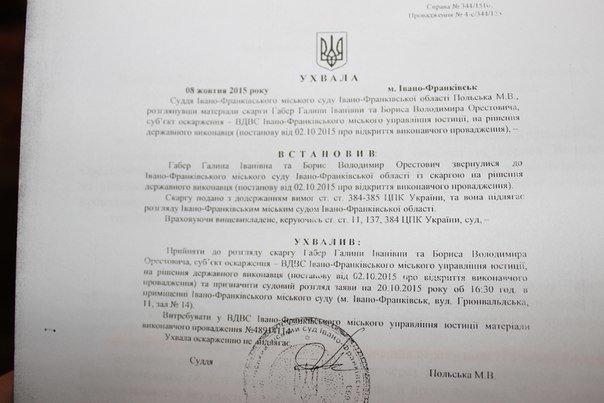 В Івано-Франківську жінку разом із сином силоміць виселили з квартири. ФОТО+ВІДЕО (фото) - фото 3