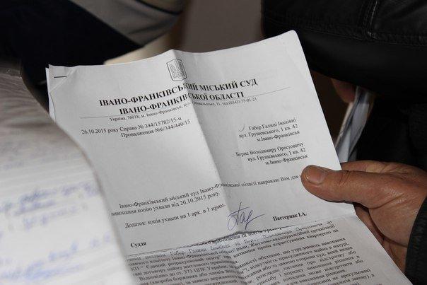 В Івано-Франківську жінку разом із сином силоміць виселили з квартири. ФОТО+ВІДЕО (фото) - фото 2