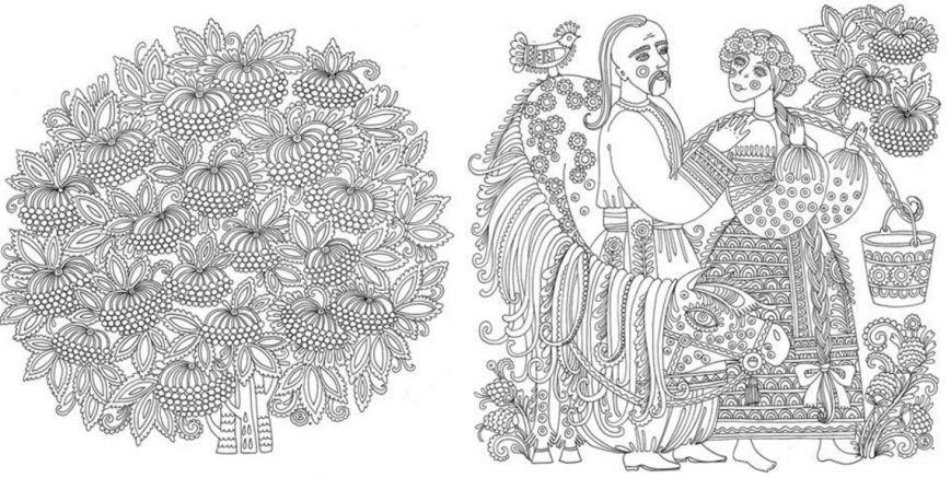 Як виглядає перша українська розмальовка-антистрес? (ФОТО) (фото) - фото 2