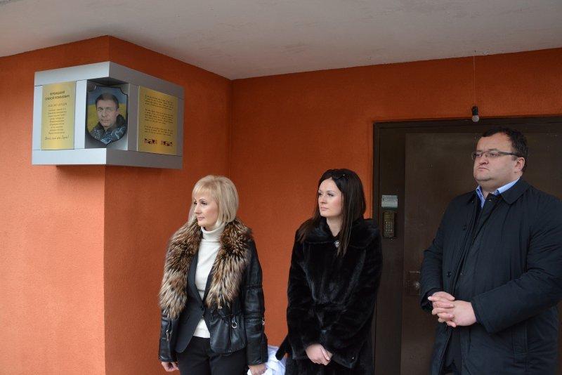 У Чернівцях відкрили меморіальну дошку пам'яті бійця Олексія Вербицького (фото) - фото 1
