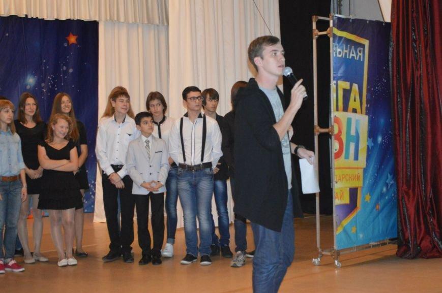 Фестиваль краевой школьной лиги КВН (фото) - фото 1