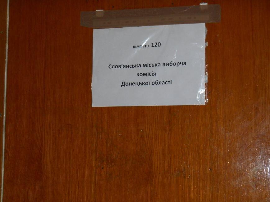 Список депутатов городского совета огласят через 4 дня (фото) - фото 2