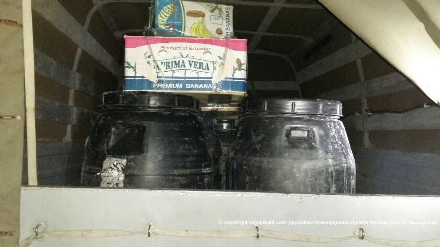 На Харьковщине пограничники задержали «вкусную» контрабанду (ФОТО), фото-1