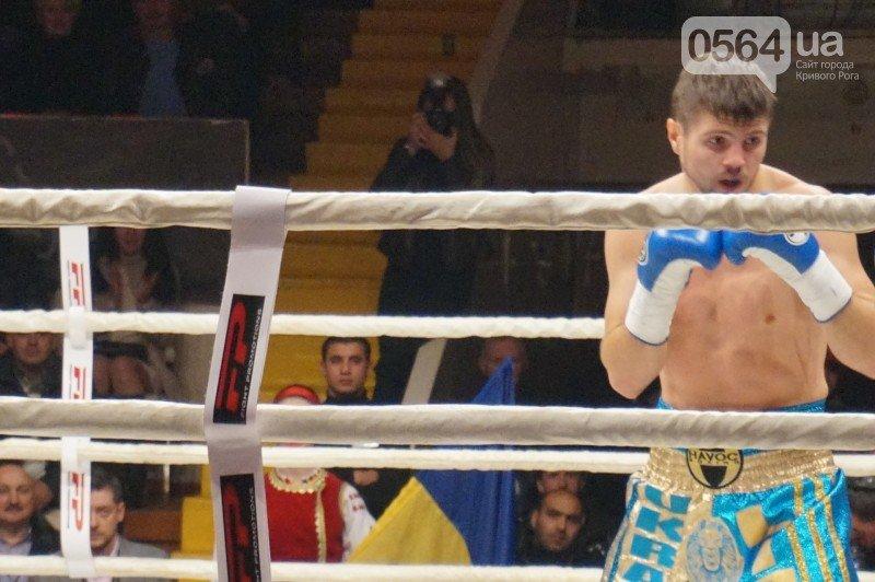 Бой в Кривом Роге: Евгений Хитров отправил соперника в нокаут (ФОТО), фото-3