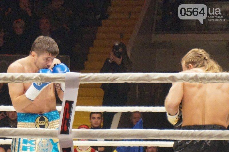 Бой в Кривом Роге: Евгений Хитров отправил соперника в нокаут (ФОТО), фото-2