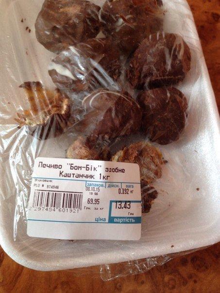 На Тернопільщині у магазині продають печиво з пліснявою (фото) (фото) - фото 1
