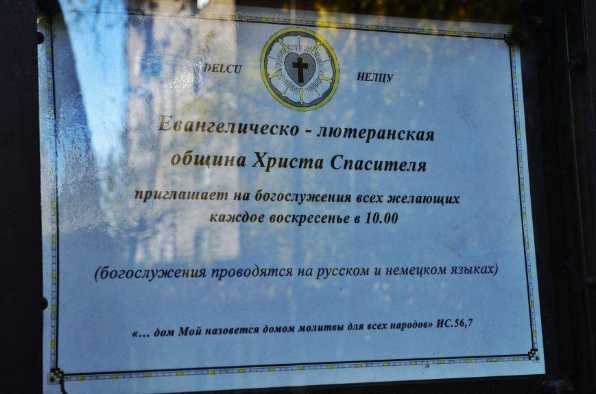 Фотопятница: Николаев соборный (ФОТО), фото-31