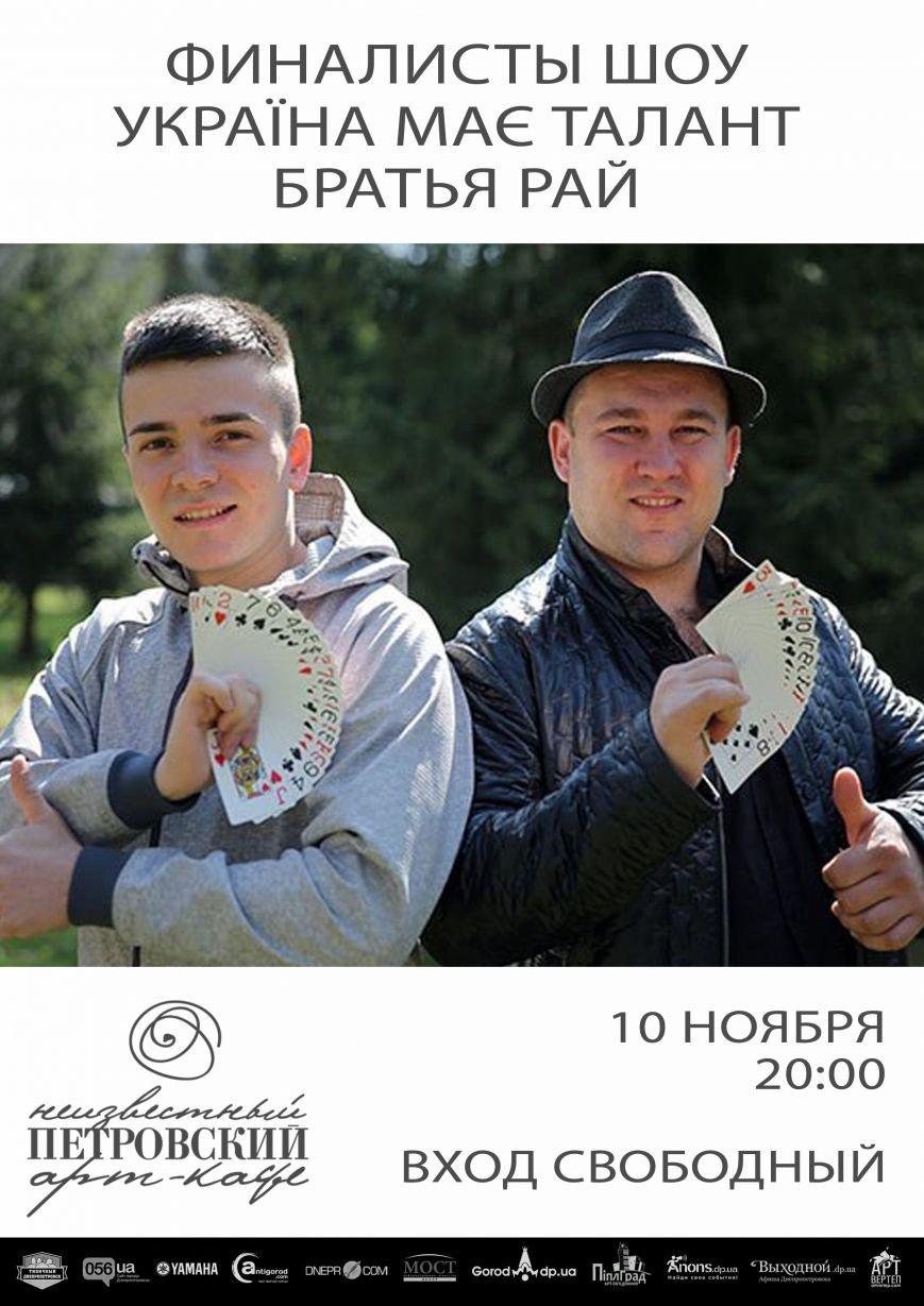 101115РАЙ