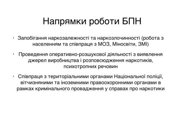 АВАКОВ81362-ukr00000000000000.001