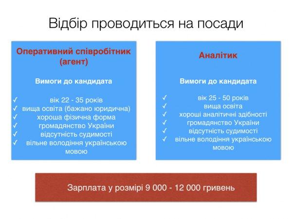 АВАКОВ50958b-ukr00000000000000.005