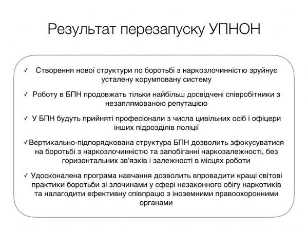 АВАКОВ7c59c2-ukr00000000000000.007