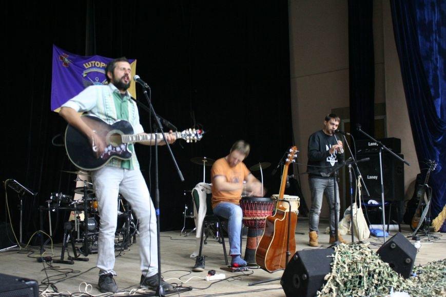 В Запорожье прошел концерт в поддержку роты «Шторм», - ФОТОРЕПОРТАЖ, фото-18