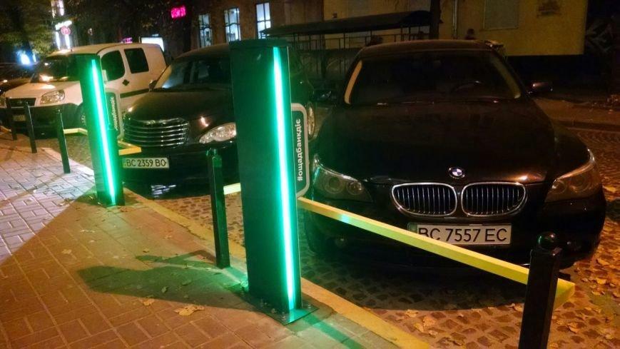 У центрі Львова встановили дві зарядні станції для електромобілів. (фото) - фото 1