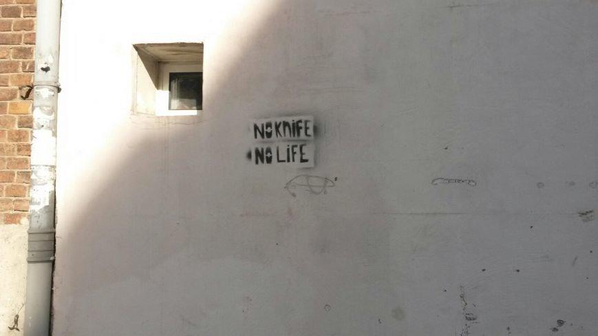 Мариупольцев призывают ходить с ножами (ФОТО) (фото) - фото 1