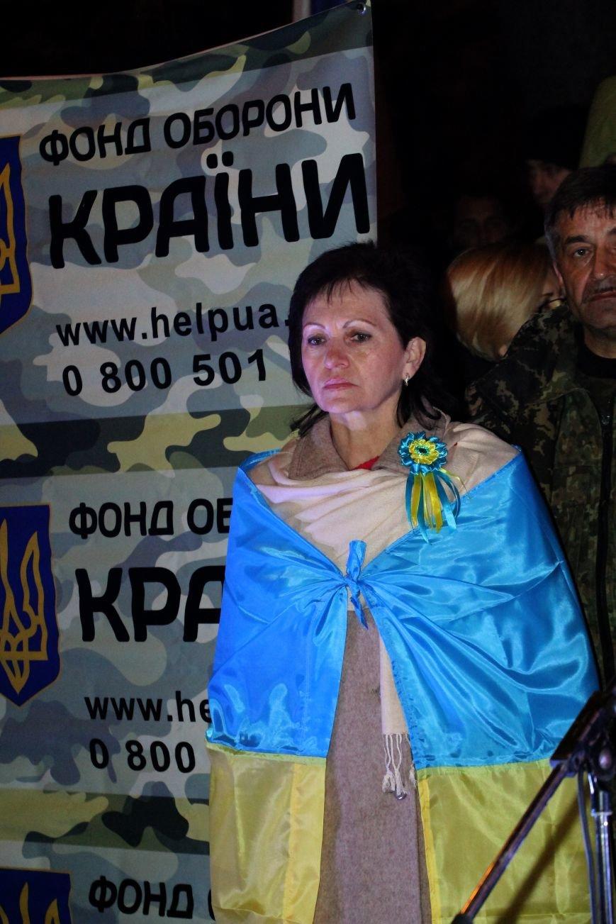 Под днепропетровской ОГА прошёл митинг против действий власти (ФОТО), фото-3