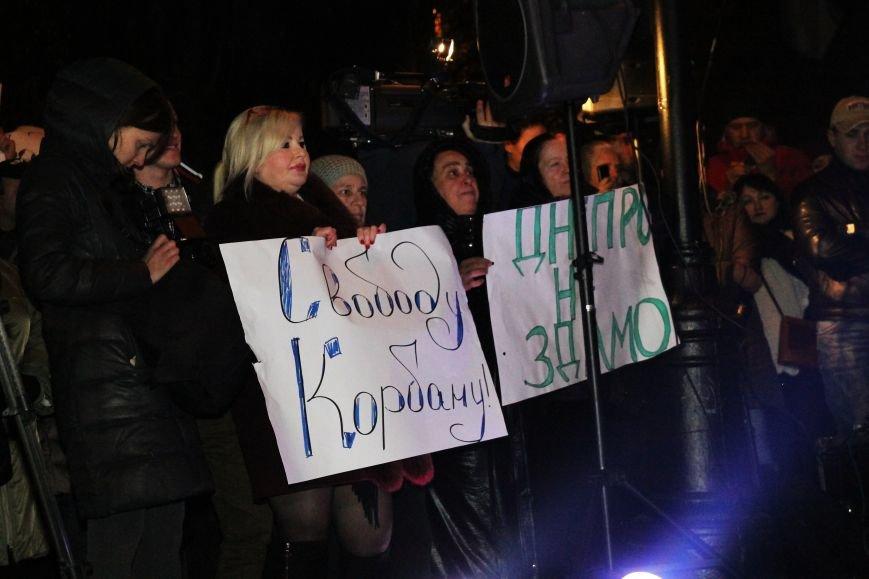 Под днепропетровской ОГА прошёл митинг против действий власти (ФОТО), фото-12